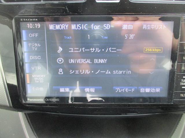 カスタム Xリミテッド SA(11枚目)