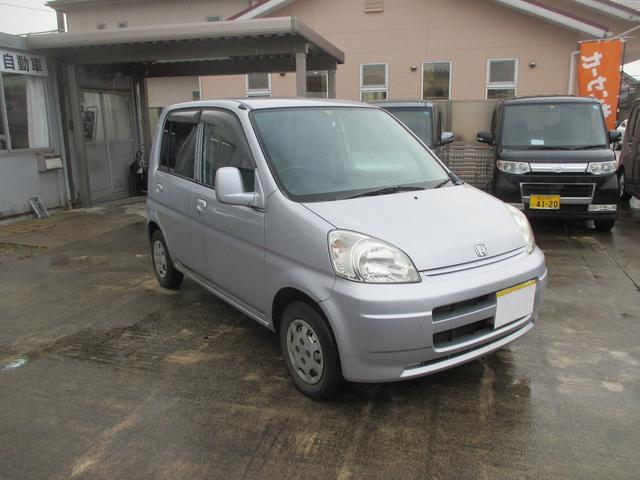 「ホンダ」「ライフ」「コンパクトカー」「富山県」の中古車3