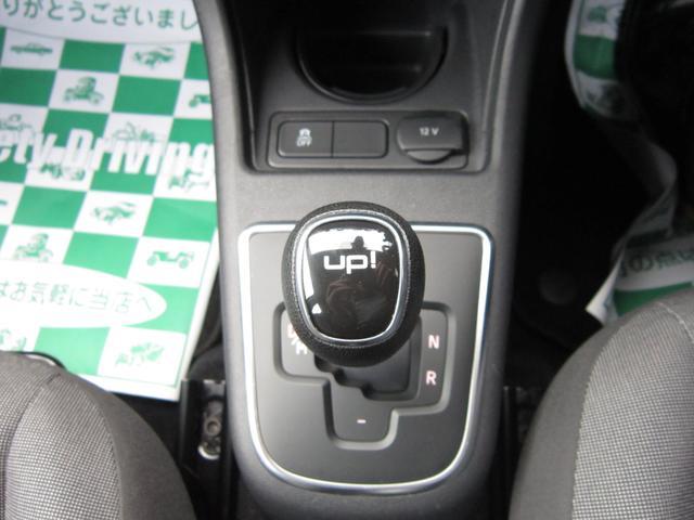 ムーブ アップ! 5D 1オーナー車 キーレス(16枚目)