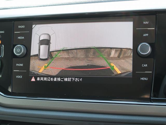 「フォルクスワーゲン」「ポロ」「コンパクトカー」「富山県」の中古車11