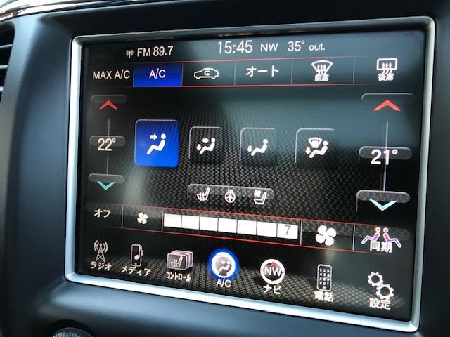 「その他」「ジープグランドチェロキー」「SUV・クロカン」「富山県」の中古車27