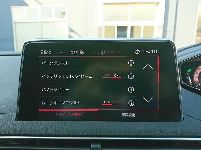GT BlueHDi 8AT(16枚目)