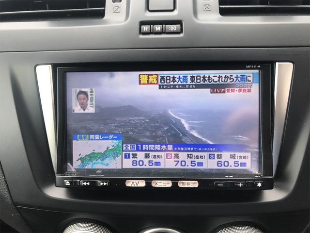 「日産」「ラフェスタ」「ミニバン・ワンボックス」「富山県」の中古車18