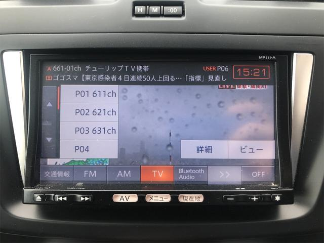 「日産」「ラフェスタ」「ミニバン・ワンボックス」「富山県」の中古車21