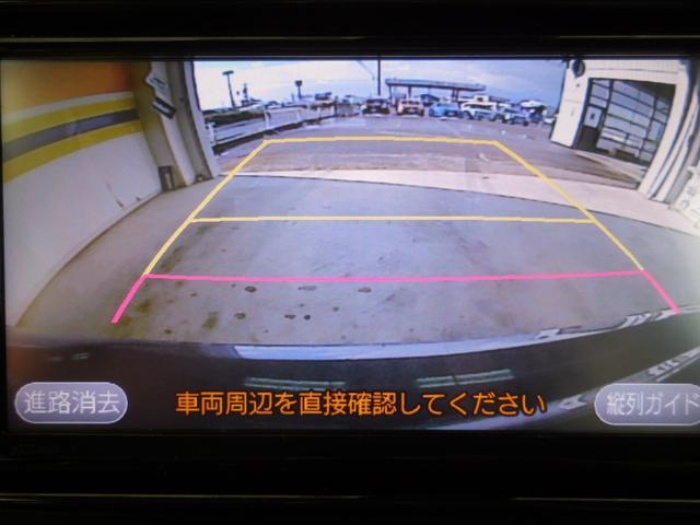 F メモリーナビ バックモニター ETC(12枚目)