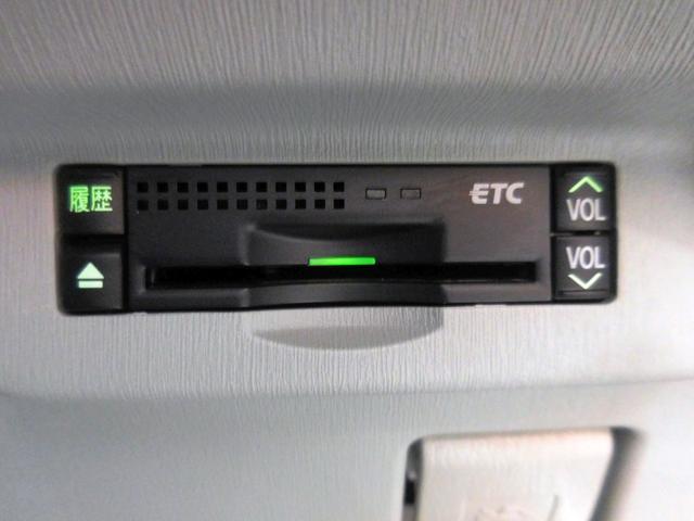 ETCが装備されています☆なので高速道路を使う際に時間短縮できます!更に高速料金がお得に!遠出するのも楽しくなっちゃいます♪