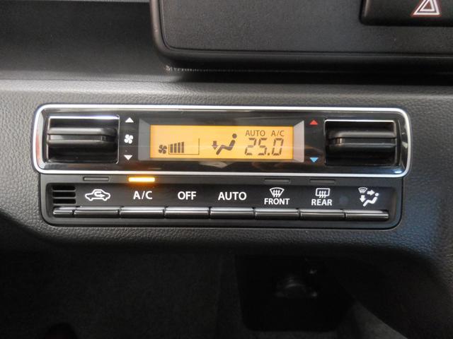 ハイブリッドFX スマートキー ベンチシート CD再生機能(12枚目)