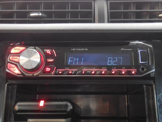 S CD再生機能 ETC キーレスエントリー(11枚目)