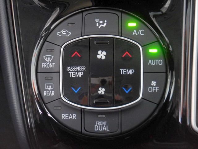 オートエアコン付き。お好みの室温に自動で調整。快適空間をキープします。