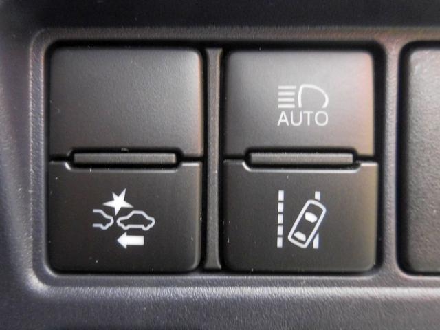 トヨタ先進の予防安全パッケージ「Toyota Safety Sense」付き!衝突の回避や被害の軽減をサポートします※あくまで運転を支援する機能です。システムを過信せず、まずは安全運転を心がけましょう
