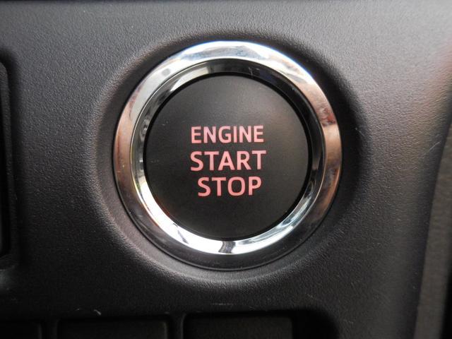 指先ひとつでドアを施錠・解錠でき、エンジン始動もワンタッチなスマートキー付き!