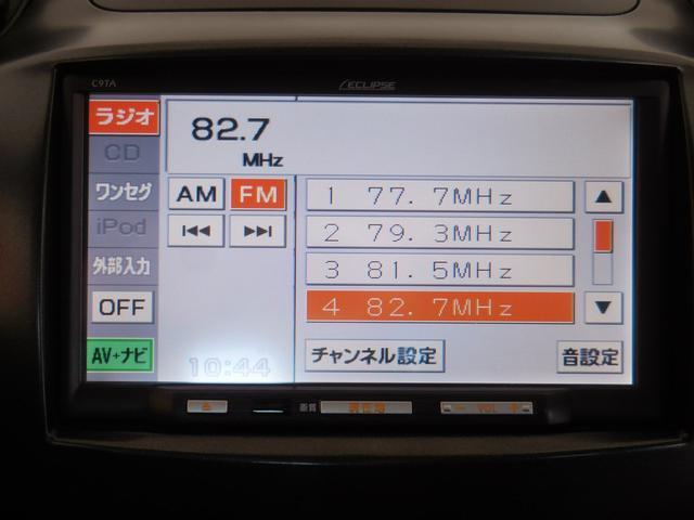 13Cスマートエディション バックモニター ETC キーレス(10枚目)