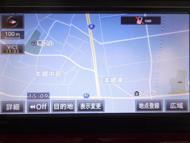 モーダ S メモリーナビ ETC LED スマートキー(11枚目)