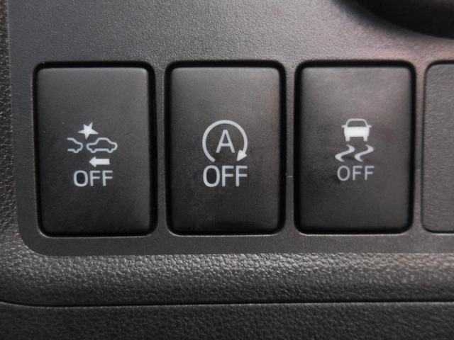 モーダ S メモリーナビ ETC LED スマートキー(15枚目)