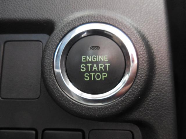 モーダ S メモリーナビ ETC LED スマートキー(17枚目)