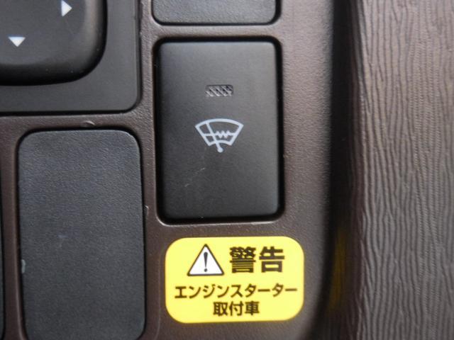 1.0X Lパッケージ・キリリ 寒冷地仕様 ベンチシート(16枚目)