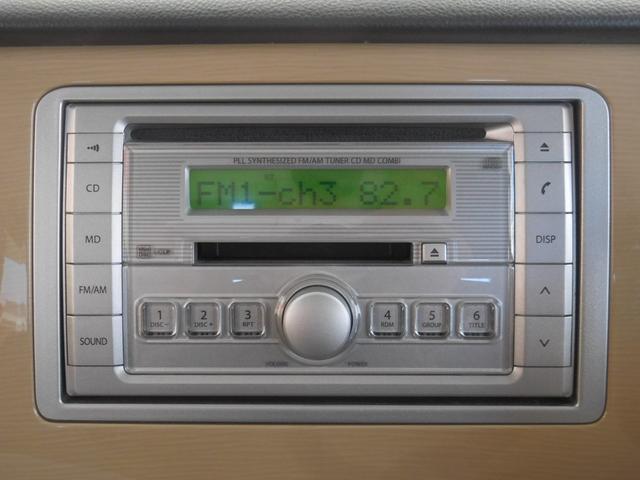 CDチューナー付♪