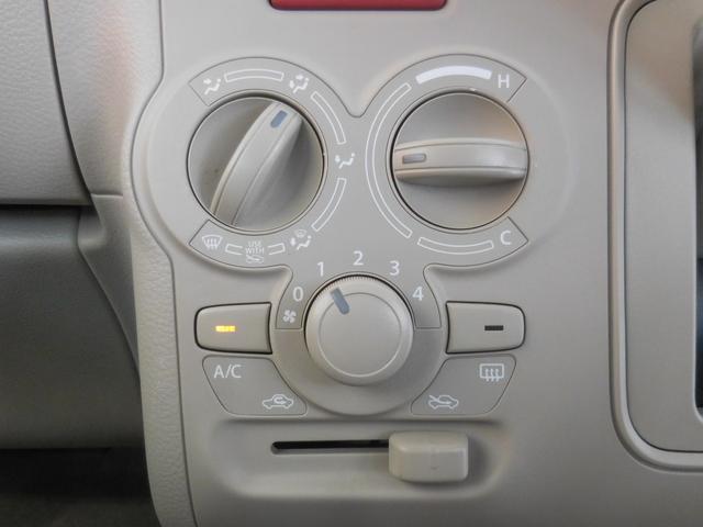 シンプルで操作しやすいマニュアルエアコン!