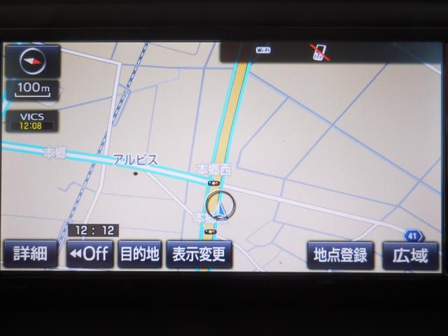 Si メモリーナビ バックモニター ETC(11枚目)