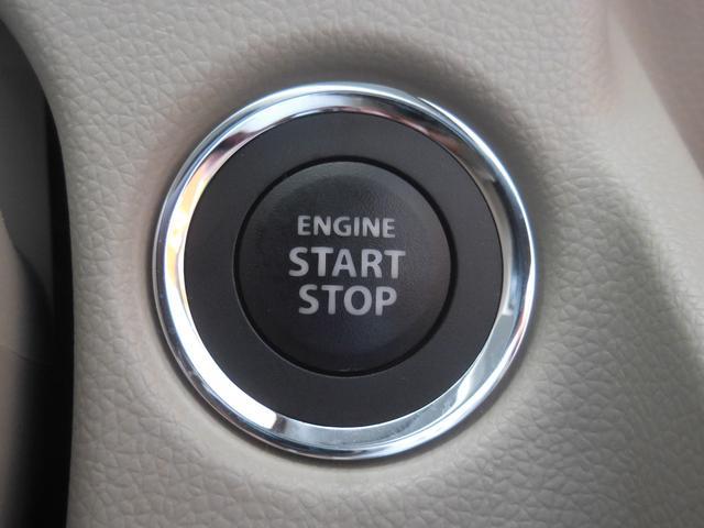 ◇スマートキーつき◇キーを出すことなく、ドアの開閉やエンジンスタートが可能です。かなり便利です!