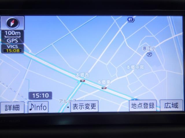 スタイル Sパッケージ メモリーナビ バックモニター ETC(13枚目)