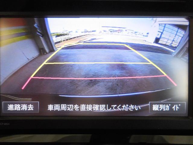 S サポカー シートヒーター メモリーナビ(13枚目)