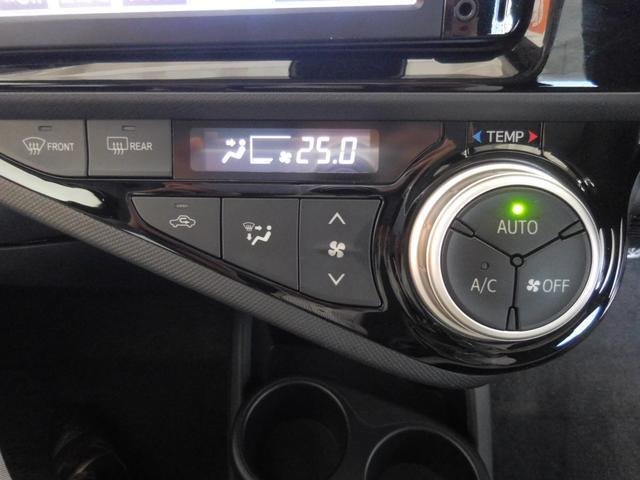 S サポカー シートヒーター メモリーナビ(14枚目)