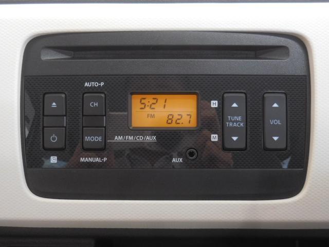 S キーレス CD 横滑防止装置(13枚目)