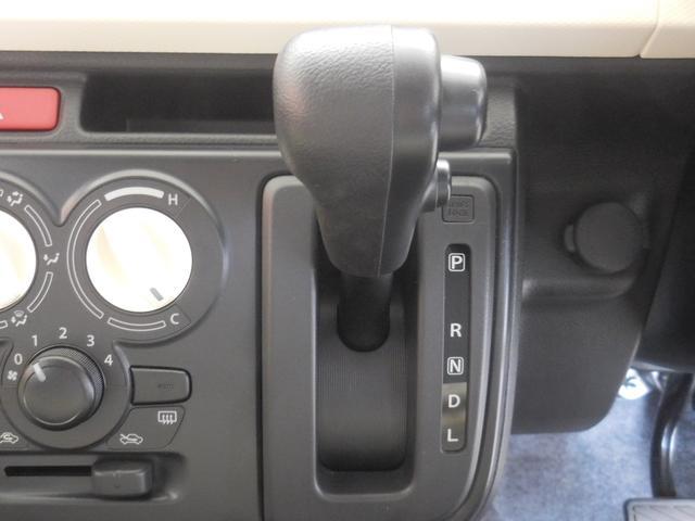 S キーレス CD 横滑防止装置(15枚目)