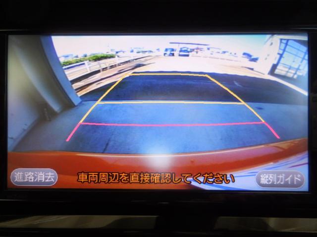 G サポカー メモリーナビ クルーズコントロール(13枚目)