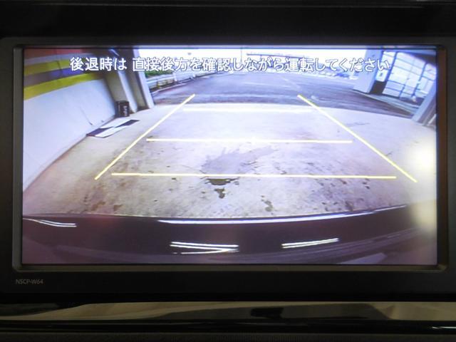 バックモニターがあれば、駐車も全然怖くない!後方の視認性も抜群です!!
