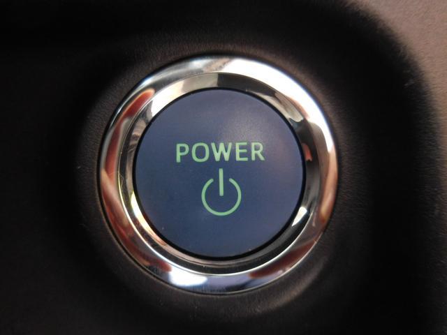 ボタン一つでエンジンスタートが可能です♪