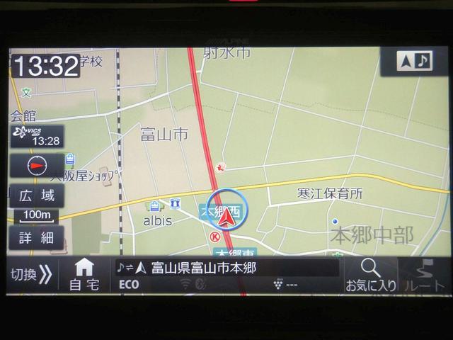 プレミアム サポカー LED メモリーナビ バックモニター(13枚目)