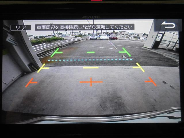 プレミアム サポカー LED メモリーナビ バックモニター(14枚目)