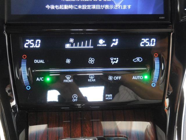 プレミアム サポカー LED メモリーナビ バックモニター(15枚目)