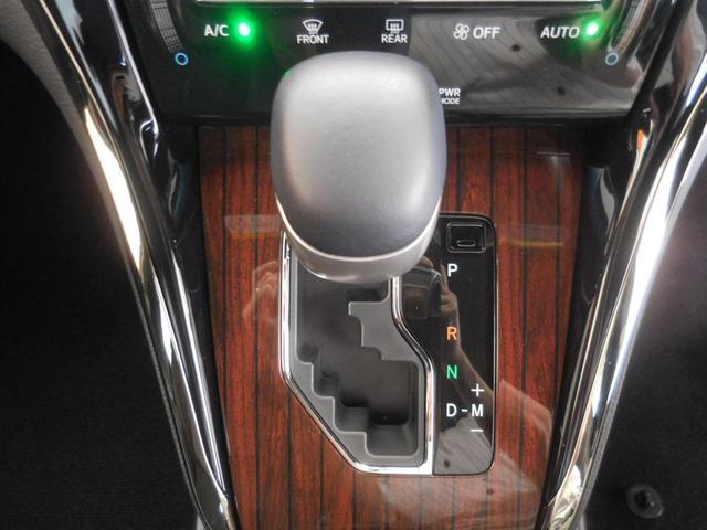 プレミアム サポカー LED メモリーナビ バックモニター(16枚目)