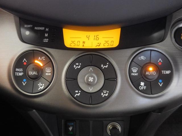 240S Sパッケージ メモリーナビ フルセグ ETC(16枚目)