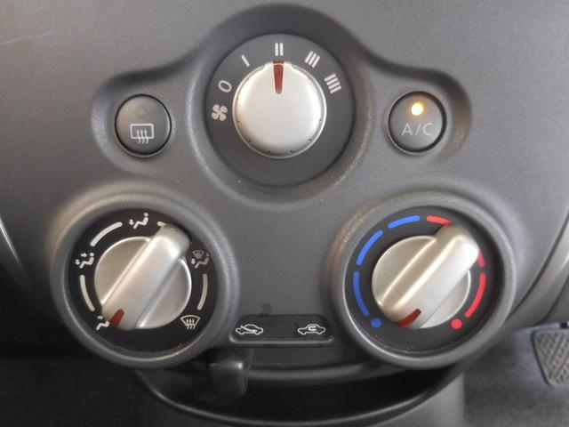 マニュアルエアコンが便利で快適なカーライフを演出します☆
