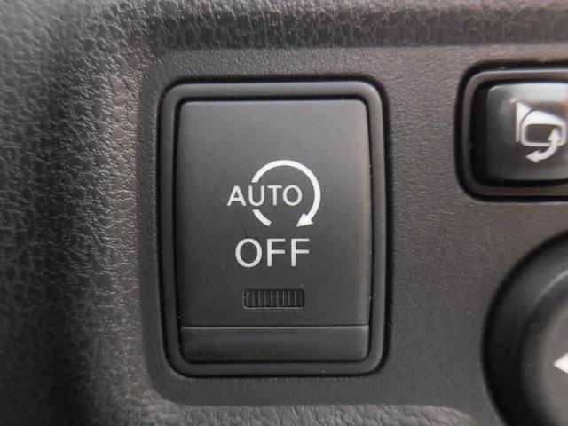 信号待ちや渋滞中は自動でエンジンストップ!ガソリン節約につながるアイドリングストップ機能つきです♪