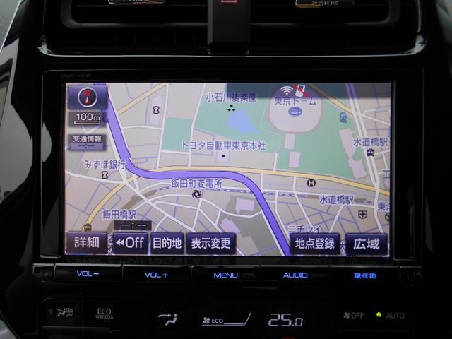 S サポカー 9インチメモリーナビ LED ETC(11枚目)