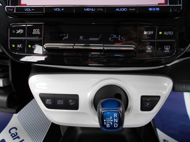 S サポカー 9インチメモリーナビ LED ETC(12枚目)