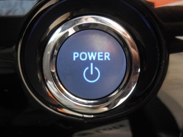 S サポカー 9インチメモリーナビ LED ETC(17枚目)