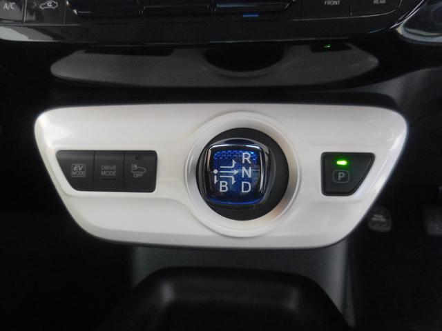 Sセーフティプラス サポカー LED バックモニター(15枚目)