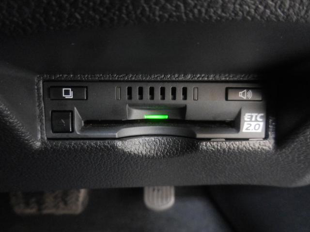 Sセーフティプラス サポカー LED バックモニター(19枚目)