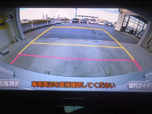 S メモリーナビ ETC 純正アルミ LED バックモニター(11枚目)