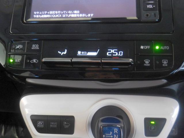 S メモリーナビ ETC 純正アルミ LED バックモニター(12枚目)