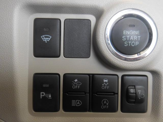 X LパッケージS  4WD 寒冷地寒冷地仕様 スマートキー(12枚目)