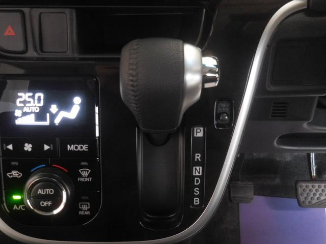カスタム RS ハイパーリミテッドSAIII サポカーS(13枚目)