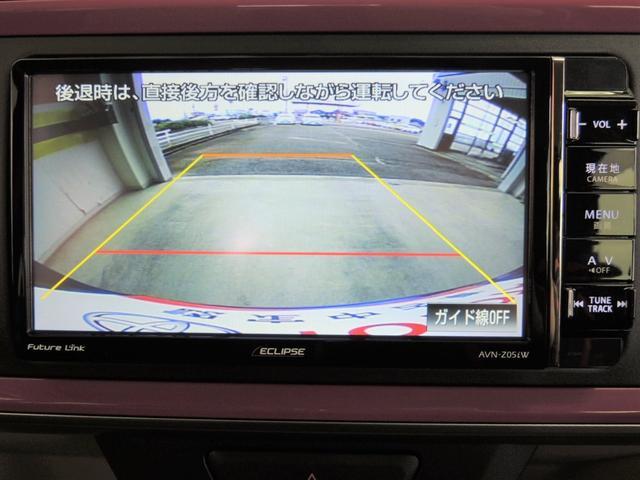 モーダ S サポカーS メモリーナビ サイドエアバック(12枚目)