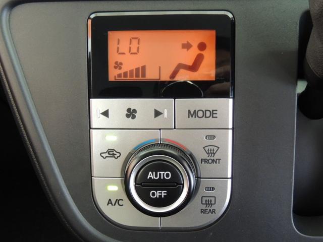 モーダ S サポカーS メモリーナビ サイドエアバック(13枚目)